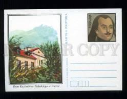 273812 POLAND 1976 Year Warce Pulaskiego Home Postal Card - Stamped Stationery