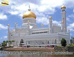 Postcard United Meet-up In Brunei Darussalam -  July 2018 (Mosque) - Brunei