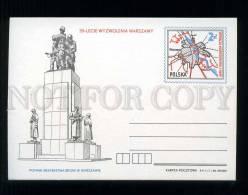 276144 POLAND 1980 Year Warszawa War Monument Postal Card - Stamped Stationery