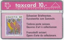 SWITZERLAND C-062 Hologram PTT - Collection, Stamp - 201C - Used - Switzerland