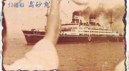 Télécarte JAPON * BATEAU * PHONECARD JAPAN * SHIP  (1132)   TELEFONKARTE SCHIFF * Schip - Boot - Barco - - Bateaux