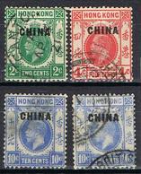 CHINE BUREAUX ANGLAIS 4 TIMBRES - Chine