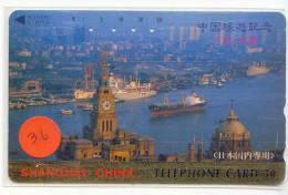 Télécarte CHINE Reliée (36)  Phonecard CHINA  * Telefonkarte CHINA Verbunden - Japan - China