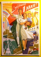 13719 USSR. Greeting Postcard. 1st Of May - Holidays & Celebrations