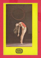K1817 / 1979  SPORT TOTO Lottery Lotteria SPORT Rhythmic Gymnastics Rhythmische Calendar Calendrier Kalender  Bulgaria - Calendars