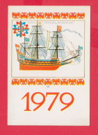 K1820 / 1979 - STAMPS TRANSPORT - Historic Ship Navire Schiff Nave - Calendar Calendrier Kalender - Bulgaria Bulgarie - Calendars