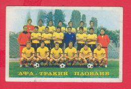 K1823 / 1978 SPORT PFC  Trakia Plovdiv   Soccer Calcio Football Fussball Calendar Calendrier Kalender Bulgaria - Calendars
