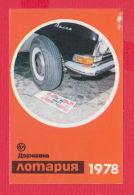 K1827 / 1978 STATE TOTO Lottery Lotteria , CAR VOLGA  Calendar Calendrier Kalender - Bulgaria Bulgarie - Calendars