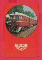 K1831 / 1976  TRANSPORT Bulgarian State Railways LOCOMOTIVE TRAIN Calendar Calendrier Kalender Bulgaria Bulgarie - Calendars