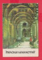 K1836 / 1974 The Monastery Of Saint Ivan Of Rila  Calendar Calendrier Kalender Bulgaria Bulgarie - Calendars