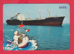 K1837 / 1974 BLACK SEA STEAMSHIP COMPANY , ODESSA UKRAINE SHIP Calendar Calendrier Kalender - Calendars