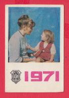 K1838 / 1971  State Insurance Institute MOTHER AND CHILD ZIP CODE Calendar Calendrier Kalender  Bulgaria - Calendars