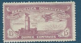 Republique Dominicaine   - Aérien  - Yvert N°   17  (*)   - Aab 18510 - Dominicaine (République)