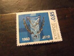 CIPRO 2010 REPUBBLICA 85 C USATO - Cyprus (Republic)