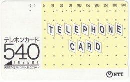 JAPAN H-618 Magnetic NTT [110-007] - Used - Japan
