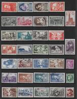 France - Collection De 33 Timbres Oblitérés ( Très Bonne Qualité ) - Cote : 112 € - France