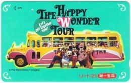 JAPAN H-695 Magnetic NTT [110-011] - Traffic, Bus - Used - Japan