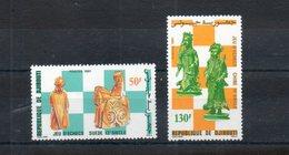 Djibouti. Pièces De Jeux D'échecs - Djibouti (1977-...)