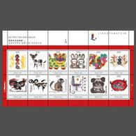 Liechtenstein  2018 Chinese Zodia     Sheetlet    Postfris/mnh - Liechtenstein