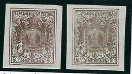France, Fiscaux, Double Cadre Avec Impression De La Valeur, Quelques Exemplaires Connus ( Imprerial Stamp ) - Fiscaux