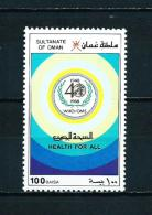Omán  Nº Yvert  304  En Nuevo - Omán