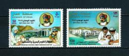 Omán  Nº Yvert  297/8  En Nuevo - Omán