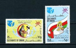 Omán  Nº Yvert  151/2  En Nuevo - Omán