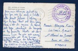 Cachet Bataillon Garde Air 03/541. Unité Fusiliers De L'air. SHR Nouvion- Oran. Décembre 1955 - Marcophilie (Lettres)