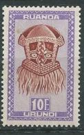 Ruanda - Urundi -  Yvert N°  169 **    Aab18629 - Ruanda-Urundi