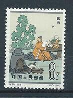 1962 CHINA SCIENTISTS OF ANCIENT TIMES 8F (8-4) O.G. MLH Mi Cv 30 Euros - Nuovi