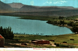 Palestine, Bethsaida Tagba (édition Meguerditchian, Nazareth - Palestine