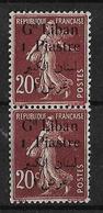 Libano 1924 Pareja De Sellos Nuevos Sin Charnela Perfecto Estado Sellos De Francia De 1900-24 - Líbano