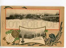 3028628 CHINA FORMOSA TAIWAN SHRINE & BRIDGE Vintage PC - China