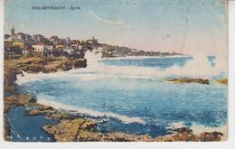 1009  /  RAS - BEYROUTH   /  à L'époque En SYRIE - Lebanon