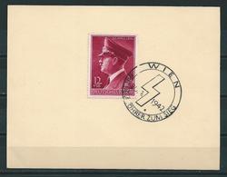MiNr. 813 Briefstück  ( B19) - Germany