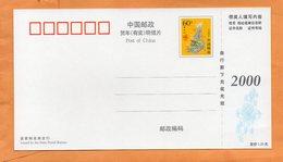 PR China 2000 FDC - 1949 - ... People's Republic