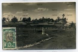 Ethiopia Addis Ababa Postcard By Jos Steinlehner Philatelic Usage - Ethiopia