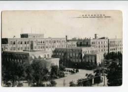 3031309 CHINA Manchuria Mukden College Hospital Shenyang Old - China