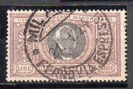 1923 Regno Alessandro Manzoni N. 156  Y&T N. 151  5 Lire Violetto E Nero Timbrato  Used - 1900-44 Vittorio Emanuele III