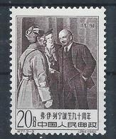 1960 CHINA LENIN 20 FEN O.G MNH Mi Cv €40 - 1949 - ... République Populaire