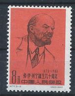 1960 CHINA LENIN 8 FEN O.G MNH Mi Cv €60 - 1949 - ... République Populaire