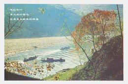 Chine        H61       Daning.Automn I The Daning River - Chine