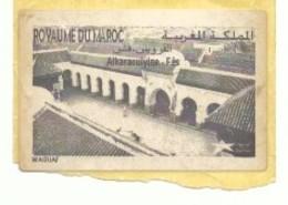 Maroc Timbre Distributeurs Sans Valeur Faciale. Al Karaouiyine Fès. - Morocco (1956-...)