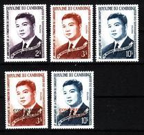 LOT CAMBODGE N**  D37 - Cambodia