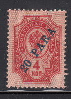 Russia Offices In Turkey 1903-05 MH Scott #32 20pa On 4k, Wmk, Vertical Paper - Levant