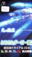 Télécarte Japon / Faune Marine - CALMAR Squid KALMAR Inktvis (317) - Fish