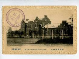 3037372 CHINA CHANG-CHUN S.M.R. Hospital Vintage PC - China