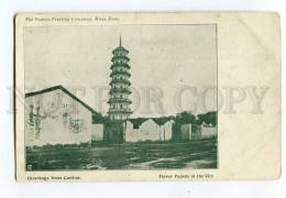 3037524 CHINA CANTON Flower Pagoda Vintage PC - China