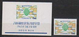 Korea 1963 Freedom From Hunger 1v + M/s ** Mnh (m/s With Wrinkle) (39220) - Korea (Zuid)