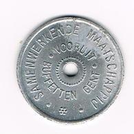 &   SAMENWERKENDE  MAATSCHIJ  VOORUIT BUFETTEN  GENT 12 -    1880 - Monetary / Of Necessity